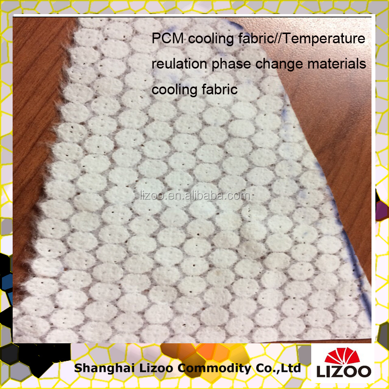 Chinese-- developed PCM cooling fabric