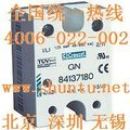 GN 84137870 DC SSR Crouzet solid state relay model 84137870