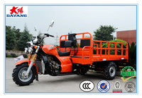 beautiful cheap high quality Excellent carrying capacity 200/250/300cc bulk goods cargo 3 wheeler trike for sale