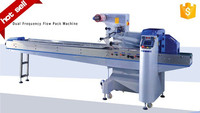 China factory supply high quality pillow packing machine with low price and CE approved
