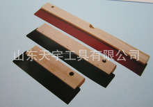 wood handle rubber blade scraper