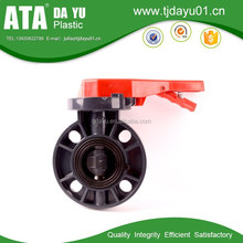 china valves sale ltd lever type worm gear price butterfly valve china lug wafer multiport valve