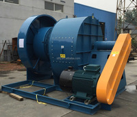 Low noise centrifugal Fan