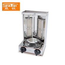 Small stainless steel gyro machine gas doner kebab grill mini shawarma machine for sale
