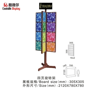 Rotating Metal Tile Stands Iron Exhibition Rack Glass Mosaic Displays