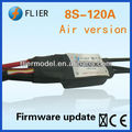Flier brushless 8S and 120A ESC for RC airplane