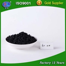 Gold Supplier Gasoline Recycling Columnar Activated Carbon for Sale