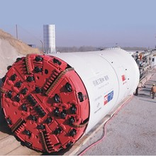 Double(Single)shield hard rock tunnel boring machine