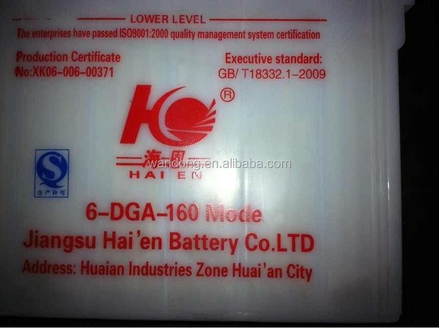 Haien electric tricycle batterytianneng battery leike battery yelong battery 120ah 140ah 160ah 180ah