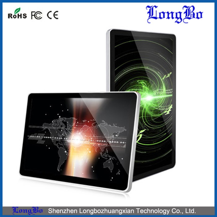 2016 cheap 22inch android tv box full hd 1080p monitor hot sexy video media player player