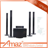 5.1 home theater speaker with fm AL-SP040