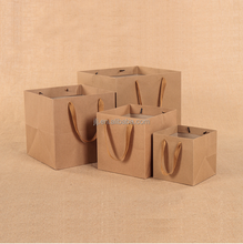 Shipping bags plant paper leather bags handbags general gift advertising bags