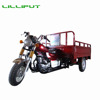 Best Quality China Factory 150cc Three Wheel Cargo Trike Tricycle
