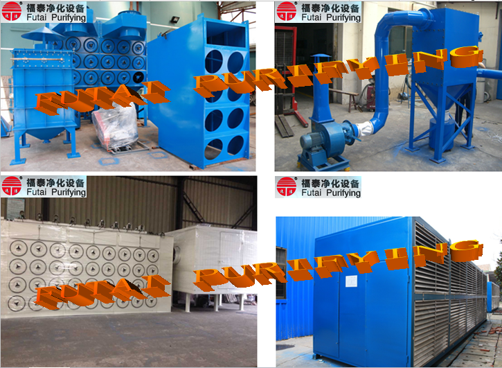 Cartridge Filter Industrial Dust Collector