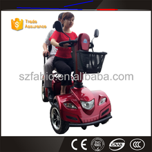 4 wheel electric FABIO golf car/foldable electric mobility scooter with two seats for disabled/adults
