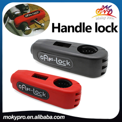 2016 NEW anti theft lock handle lock for motorcycle