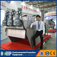 Palm oil screw press made in china