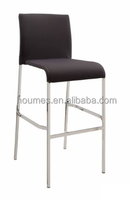2016 Bar Chair metal tube Bar Furniture HM-B567