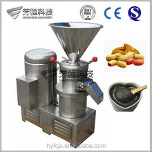 FC-JMJ110 Small Size Convenient Operation High Efficience Commercial Peanut Butter Making Machine