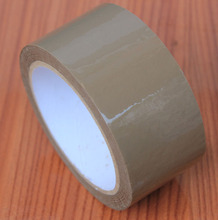 Drak brown solvent based acrylic 72mm bopp packing adhesive tape.