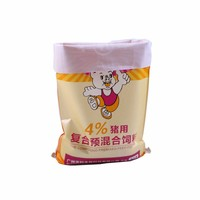 Factory direct sale rice bag suppliers in china manufacturer