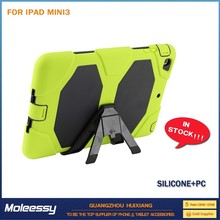New looking cartoon leather case for ipad mini