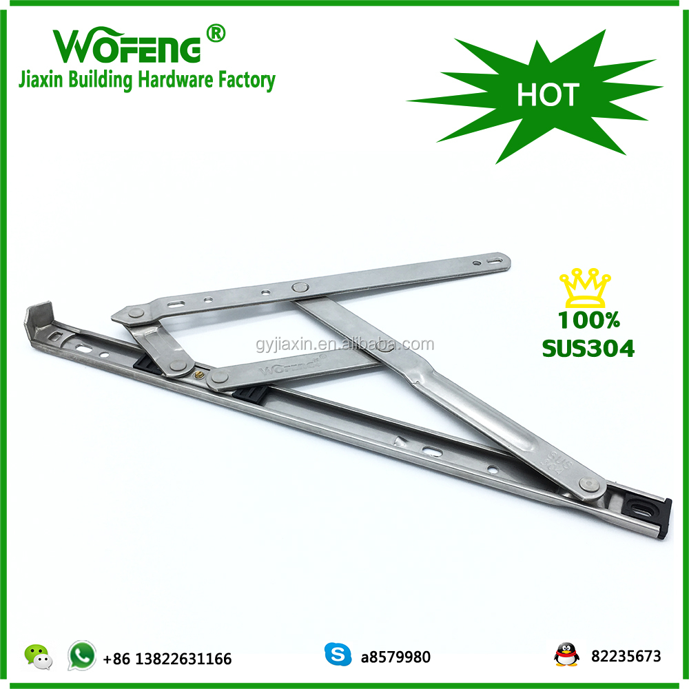 4 bar friction hinges