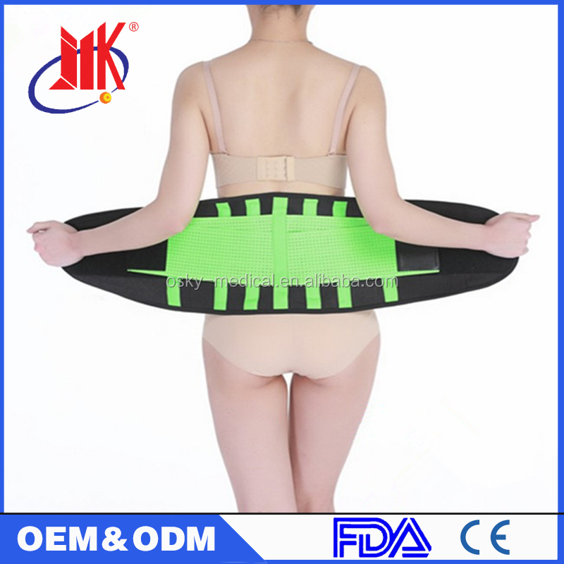 Leather lumbar support/back brace to relief back problems for driving both man woman