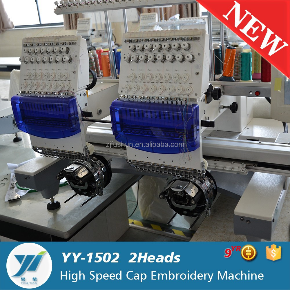 two heads double heads cap computer embroidery machine price