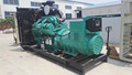 High quality !! Chinese 500/450kw diesel generator CE approved from Shengdong