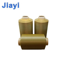 Best quality anti-bacteria 100% nylon material nylon 6