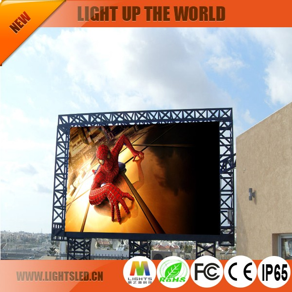 p8 fixed Waterproof good Performance led display for outside advertising