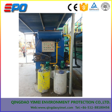 High efficient automatic dissolved air floating machine