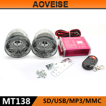 AOVEISE MT138 motorcycle speaker fm radio.anti-theft motorcycle speker export to USA.motor parts component speaker remote audio
