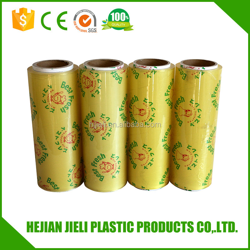 super clear best fresh food grade pvc wrapping film