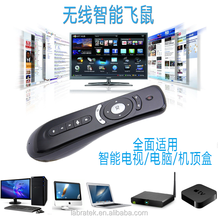 2.4G Fly Mouse T1 3 In 1 Air Mouse Wireless Mouse Air Keyboard Wireless Remote Control for Android smart TV Box Computers HTPC