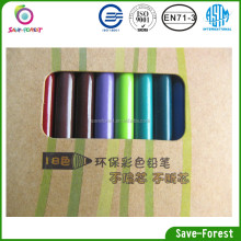 wholesale paper box package 18pcs watercolor pencils