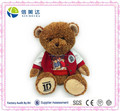 Plush Big Teddy Bear Mascot with Varsity Jacket and T-Shirt