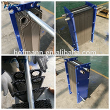 Boat Marine Sea water plate heat exchanger