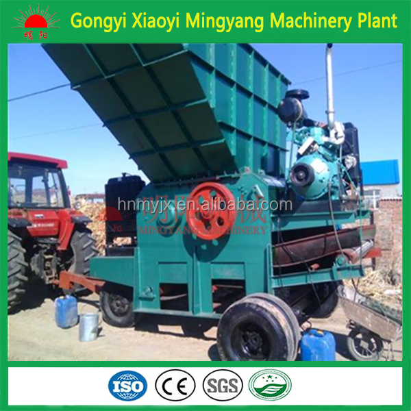 China best supplier wood stump crusher/big wood tree root chipping and crushing machine/tree stump chipper008613838391770