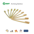 Bar tool teppo knot loop skewers kebab paddle burger bbq bamboo skewer
