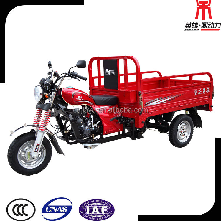 Motor Tricycle for Elderly With Cargo Box