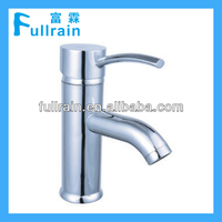 Cheap Economic Basin Faucet Mixer
