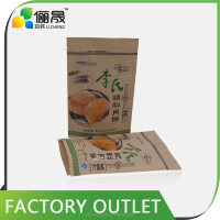 High quality and custom printing stand up pouch snack food packaging bag