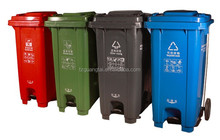 ultrastrong pedal recycling bin/pedal dustbin with wheels