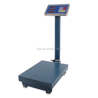 100KG/300kg/600kg LED/LCD industrial weight scales