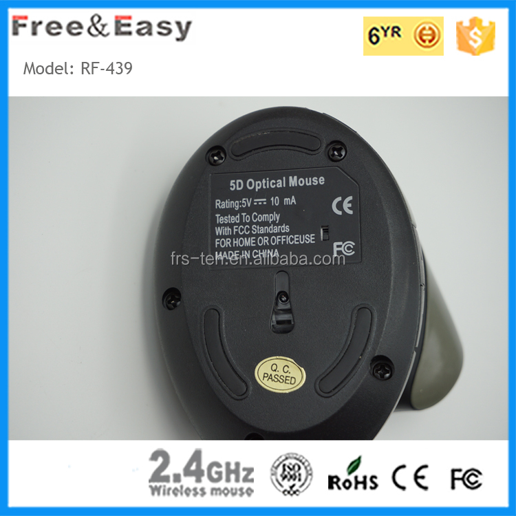 2015 good price no battery wireless mouse