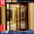 new design guanghzou aluminum sliding wood door with AS2047