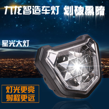 Joulovn star E-bike headlamp apply for electric motorcycle parts accessories