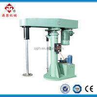 GFJ liquid power paint mixer agitator